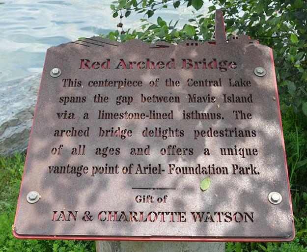 Red Arched Bridge at Ariel-Foundation Park in Mount Vernon Ohio