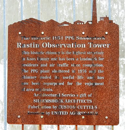 Rastin Observation Tower at Ariel-Foundation Park in Mount Vernon Ohio