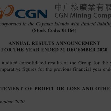 Uranium is gaining momentum - CGN Mining news (1164.HK)