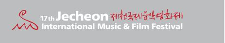 """""""아치의 노래 / 정태춘"""" 제천국제음악영화제 초청"""
