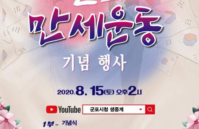 8월, 9월 공연 소식