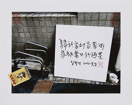 _MG_0125(55-43.5) copy.jpg