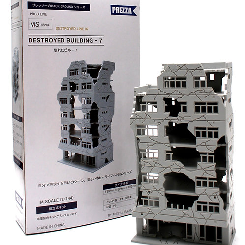 [PBGD 07] DESTROYED BUILDING 07/ MS GRADE (1/144 SCALE)
