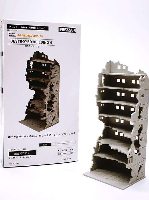 [PBGD 06] DESTROYED BUILDING 06 / MS GRADE (1/144 SCALE)
