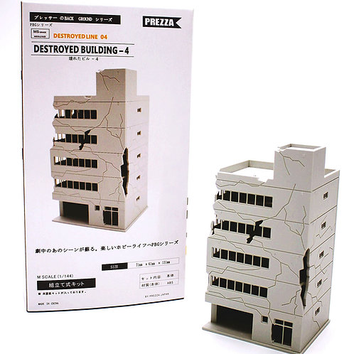 [PBGD 04] DESTROYED BUILDING 04/ MS GRADE (1/144 SCALE)