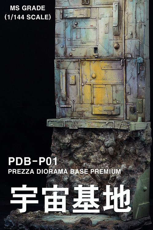 [PDB - P01] DIORAMA BASE PREMIUM - SPACE BASE