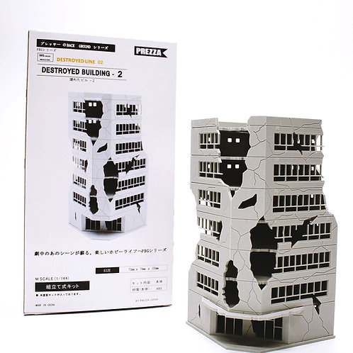 [PBGD 02] DESTROYED BUILDING 02/ MS GRADE (1/144 SCALE)