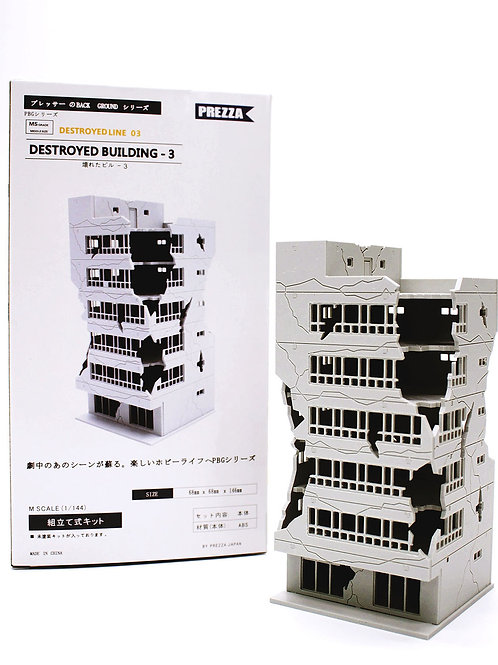 [PBGD 03] DESTROYED BUILDING 03/ MS GRADE (1/144 SCALE)