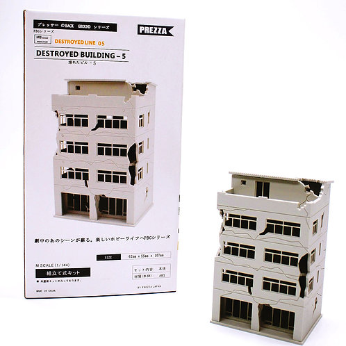 [PBGD 05] DESTROYED BUILDING 05/ MS GRADE (1/144 SCALE)