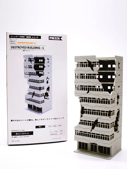 [PBGD 01] DESTROYED BUILDING 01/ MS GRADE (1/144 SCALE)