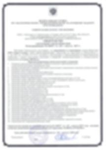 Свидетельство ЭТЛ № 1440/27