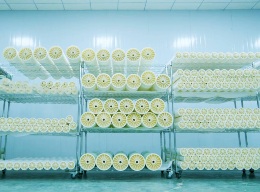 Industrial RO Membrane.jpg