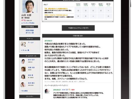 ActionT.C.サービス終了のお知らせ