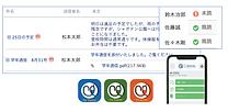 スクリーンショット 2020-11-24 9.55.34.png