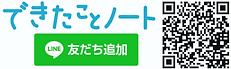 スクリーンショット 2020-10-04 11.29.53.png