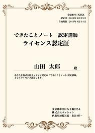 スクリーンショット 2021-04-21 17.50.10.png