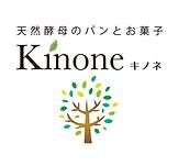 Kinoneキノネ