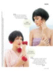 ear-studs-earring-jacket-jewelry-womens-womenswear-swisuit-featuredin-fashionspread-choker-necklace-ring-cuff-lariat-triple-ring-raccoonandbabies
