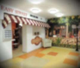 Учебный магазин в центе Три сестры.