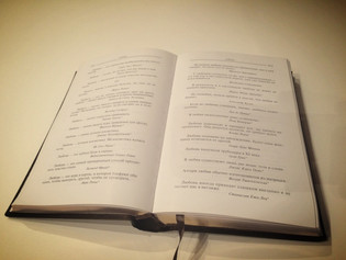 Восстановление речи. Чтение вслух. Часть 2.