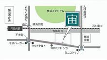JR「関内駅」からのアクセス・道順