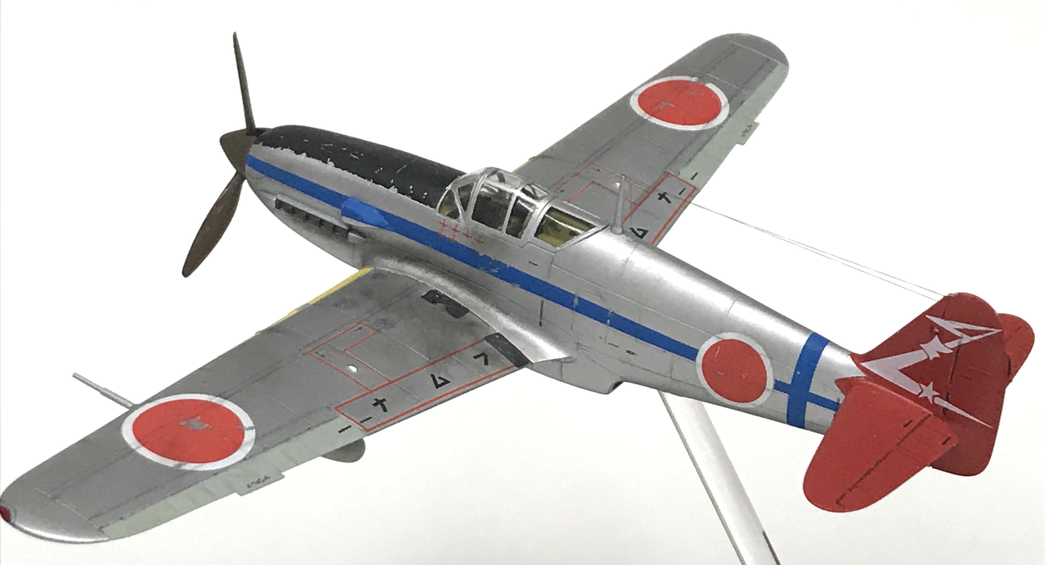 Ki-61 Tony-1