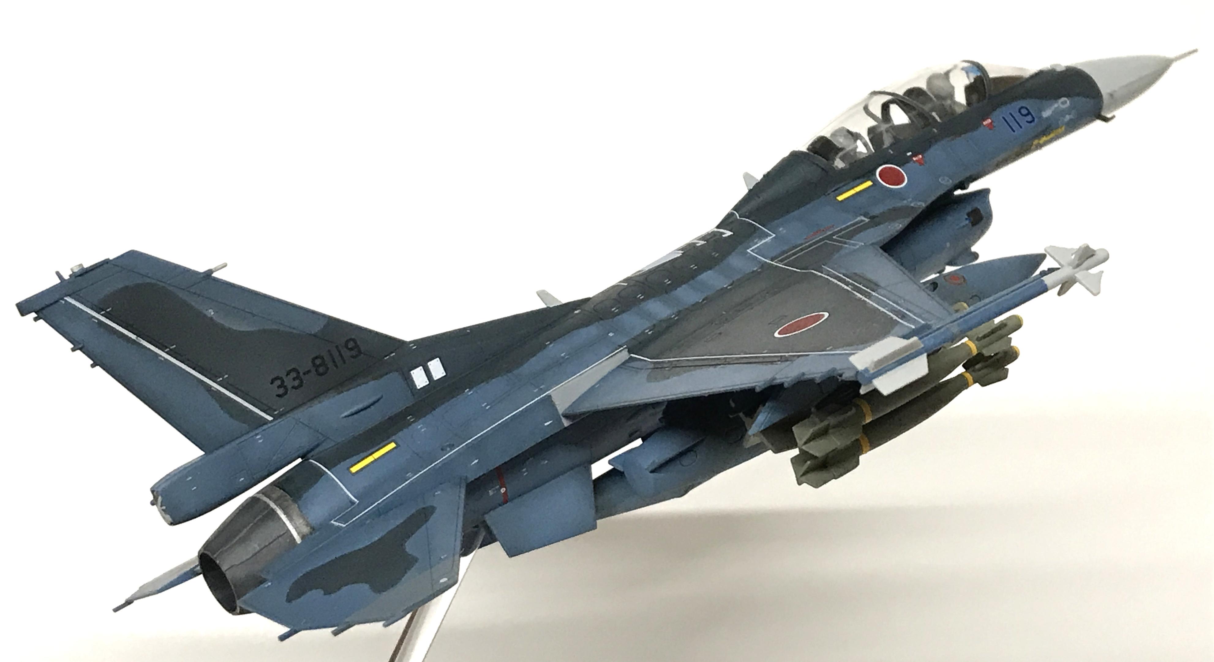 Mirsubishi F-2B (2)