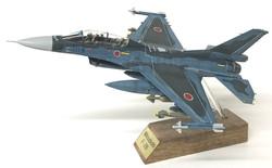 Mirsubishi F-2B (1)