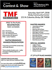 TMF Contest 2018 Flyer
