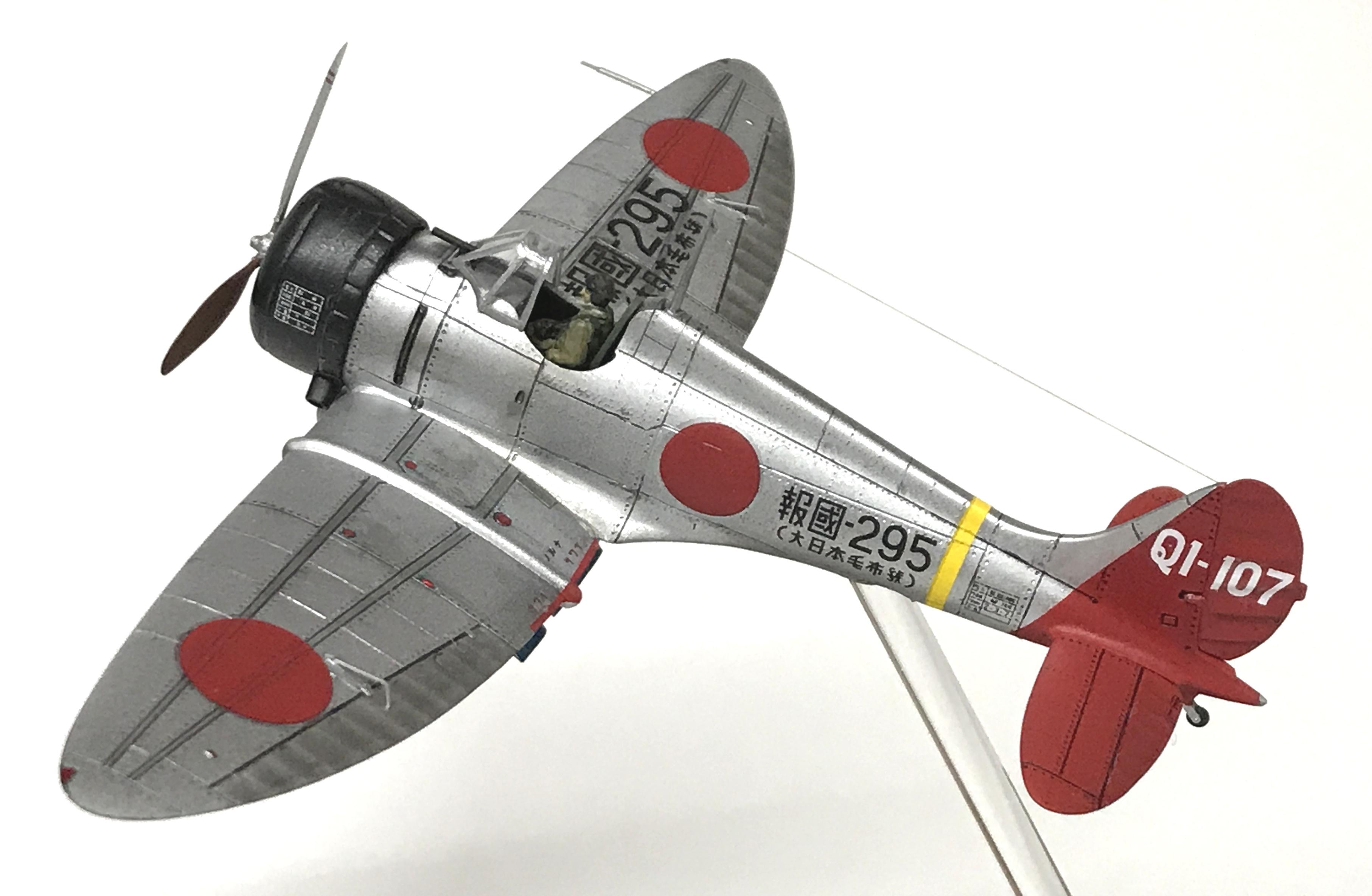 A5M4 Claude (1)