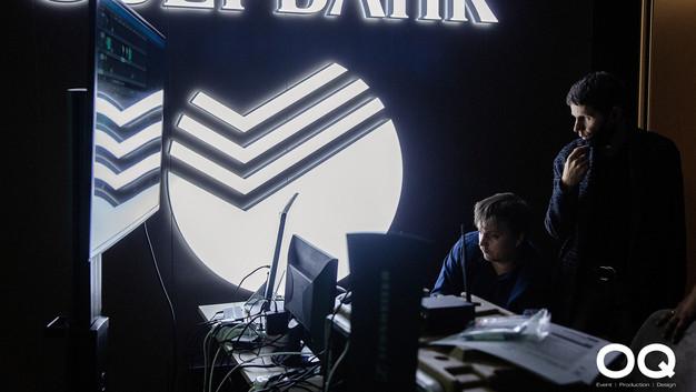 Сбербанк. Срия онлайн-мероприятия