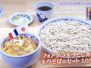 喜乃字屋がテレビ東京の「アド街ック天国」で紹介されました。