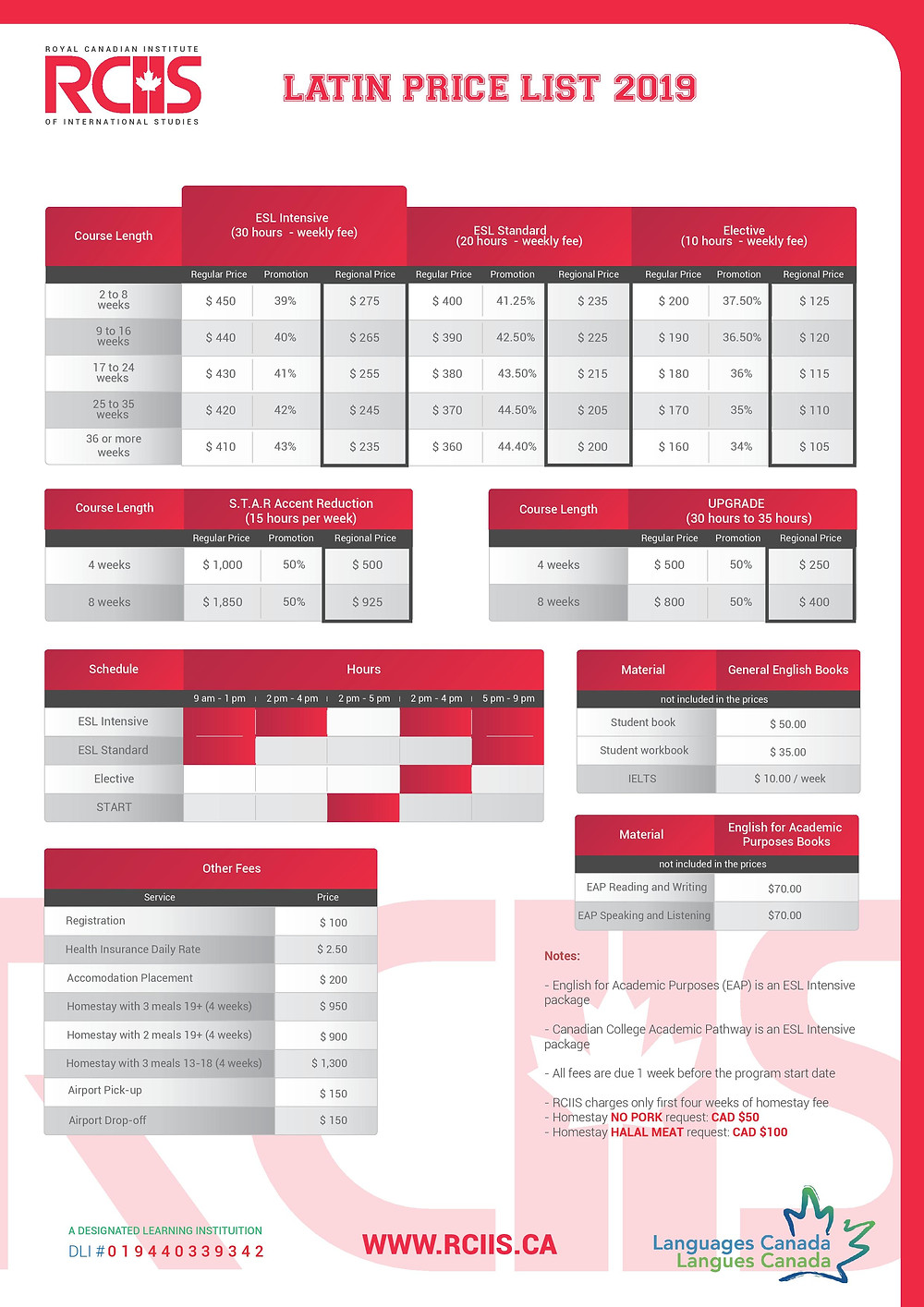 RCIIS Latin Price List 2019 - West Education Group
