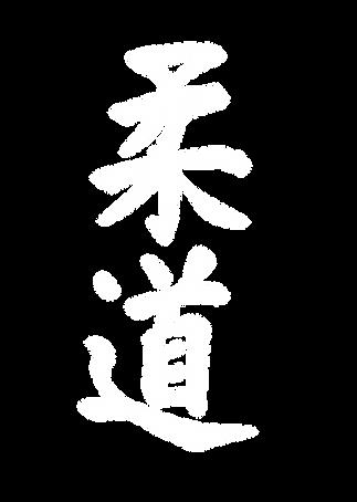 judonapis.png
