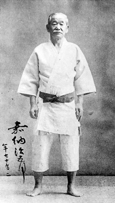 Jigoro kano2.png