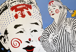 Little Japan Series