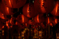 Taipei Temple Lanterns Taiwan