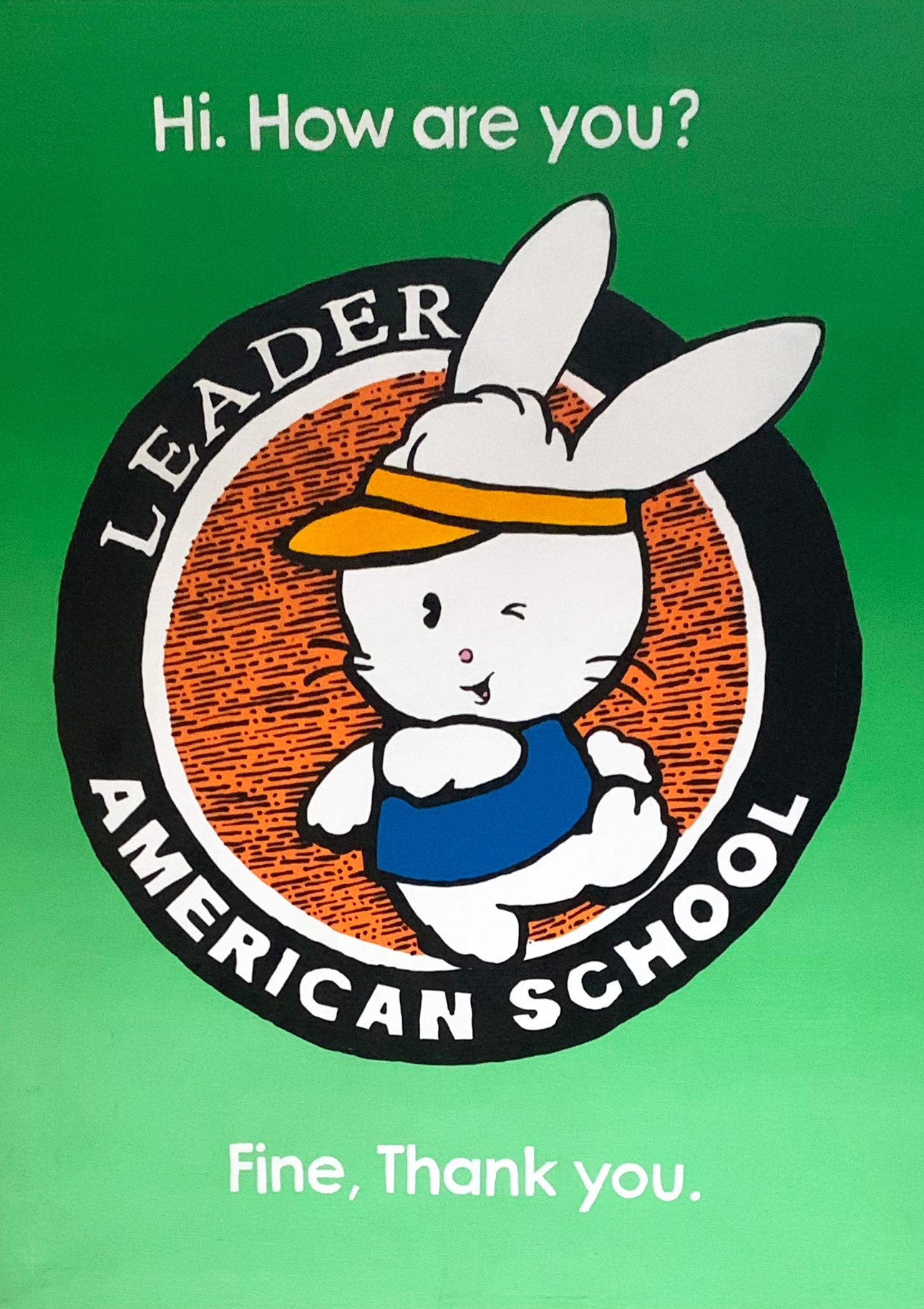 Leader English School