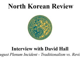 1956 August Plenum Incident – Traditionalism vs. Revisionism