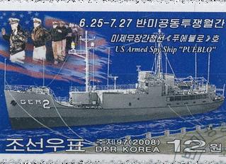 Pyongyang, Propaganda, and Postage Stamps