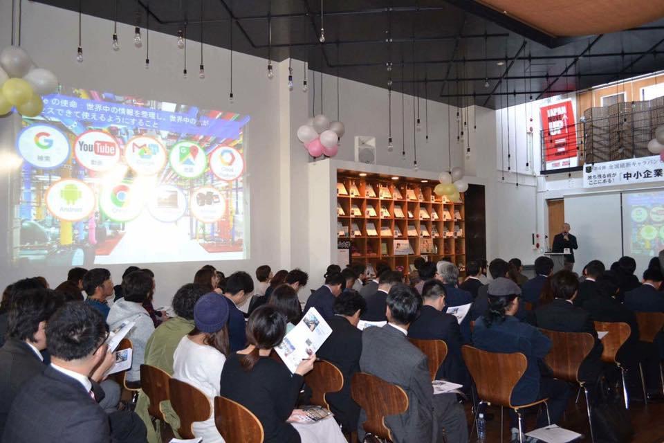 第1回福岡セミナー