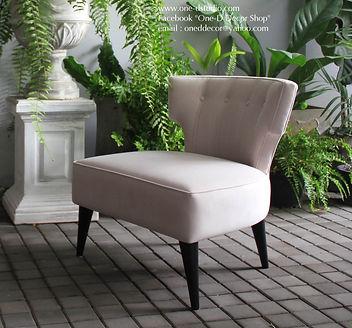 201701 Lounge chair 01_edited.jpg