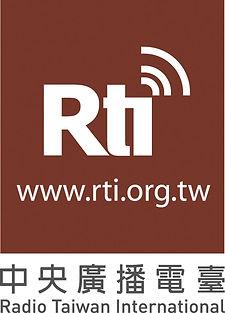 RadioTaiwanInternationalLogo_edited.jpg