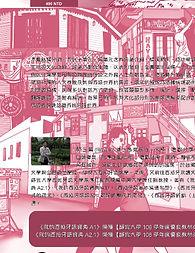 PortadaMMA2_2_JPG_edited_edited.jpg
