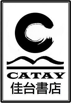 Ediciones Catay 佳台書店