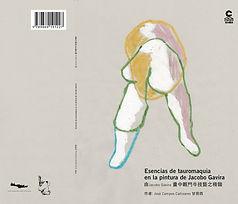 Esencias de la tauromaquia, Jacobo Gavira, Lucía Yang, José Campos Cañizares, Colección Orígenes