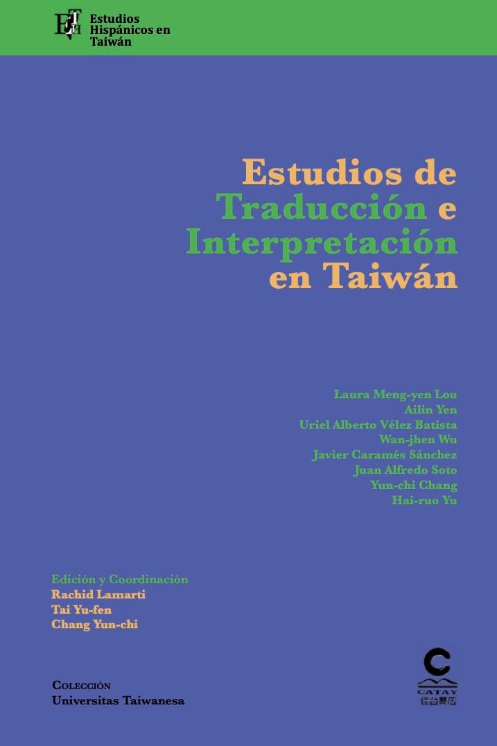 Estudios de traducción e interpretación en Taiwán, 2021