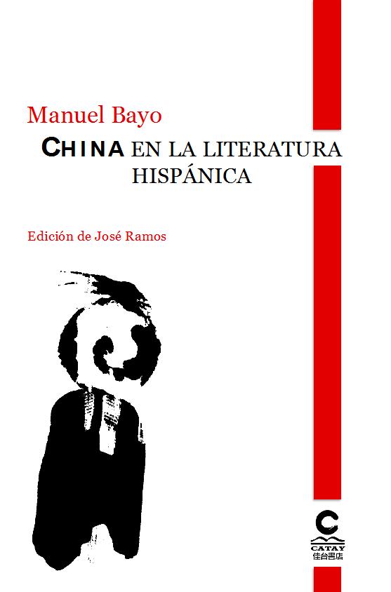 Cubierta China en la literatura hispánica, Manuel Bayo