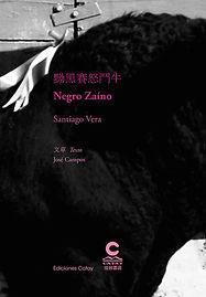 Catalogo Negro Zaino Ediciones Catay 201