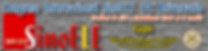 banner_congreso_SINOELE_10_aniversario.p
